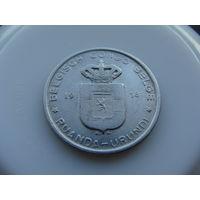 Бельгийское Конго. / Руанда-Урунди /  5 франков 1958 год KM#3