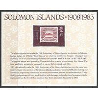 Соломоновы острова. Всемирный год коммуникаций. 1983г. Mi#Бл13.