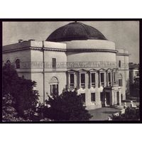1954 год Киев Филиал музея Ленина