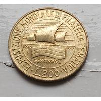 Италия 200 лир, 1992 Выставка марок в Генуе  2-10-21