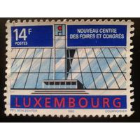 Люксембург 1992 конгресс