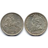 5 литов 1936, Литва, Басанавичюс