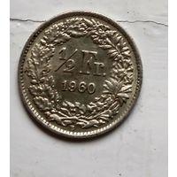 Швейцария 1/2 франка, 1960  2-12-7
