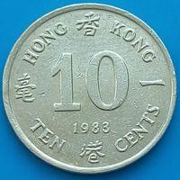 10 центов 1983 ГОНКОНГ