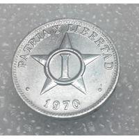1 сентаво 1970 Куба aUNC #01