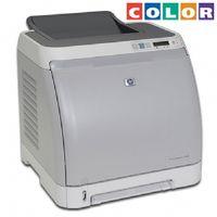 Цветной лазерный принтер HP Color LaserJet 2600n по запчастям