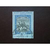 Судан 1948 г.Доставка почты на верблюдах.