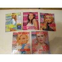 """Журналы """"Marie Claire"""" 5 штук(июнь,июль,август 2003 г.,февраль,март 2004 г.)Цена за шт."""
