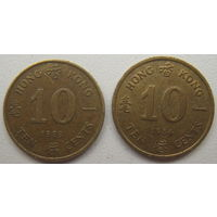 Гонконг 10 центов 1983, 1984 гг. Цена за 1 шт. (g)