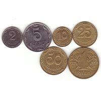 2,5,10,25,50 коп. и 1 гр.