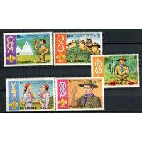 Фуджейра - 1971 - Всемирный слет скаутов - [Mi. 679-683] - полная серия - 5 марок. MNH.