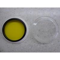 Светофильтр жёлтый Ж-2х 52х0.75 мм в футляре