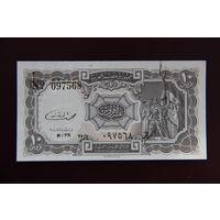 Египет 10 пиастров 1986 UNC