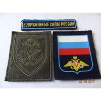 Шевроны 234-го гвардейского десантно-штурмового  Черноморского ордена Кутузова полка имени  Святого благоверного Александра Невского