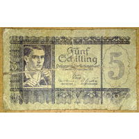 Австрия 5 шиллингов 1945г -редкая-