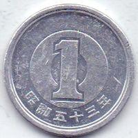 Япония, 1 иена 1990-2015 гг.