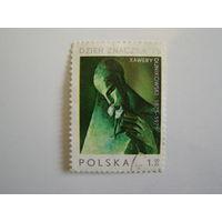 День почтовой марки - 100 лет со дня рождения Ксаверия Дуниковского