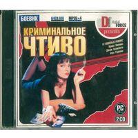 2CD MPEG-4 Криминальное чтиво - Pulp Fiction