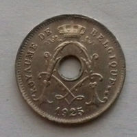 5 сантимов, Бельгия 1925 г.