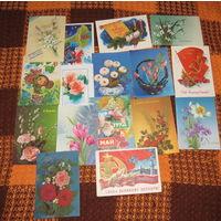 Подписанные открытки