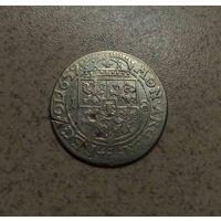 Ян Казимир. Орт 1659 г. Редкий в таком состоянии. Из коллекции