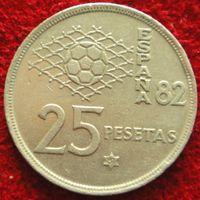 7985:  25 песет 1980 Испания