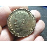 37 рублей 50 копеек 100 франков 1902 г. Российская Империя КОПИЯ