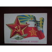 Почтовая карточка.СССР.1983г.