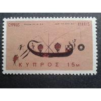 Кипр 1966 стандарт живопись декор 7 век