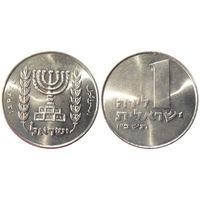 ИЗРАИЛЬ 1 лира 1963-1967 г. МЕНОРА UNC!