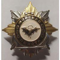 Значок мет. Орден-звезда МП (летуч. мышь)