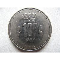 Люксембург 10 франков 1972 г.