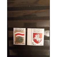 1992 Беларусь полная серия герб флаг Погоня чистые MNH** (2-1)