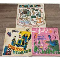 Лот грампластинок, детские сказки СССР.