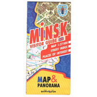 Карта Минска (на англ. яз.)