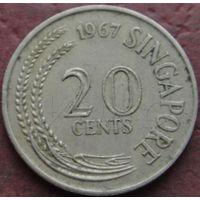 3268:  20 центов 1967 Сингапур