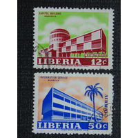 Либерия. Архитектура.