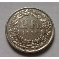 2 франка, Швейцария 1975 г.
