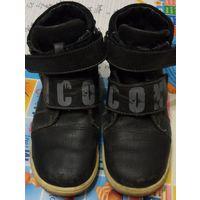 Детские ботинки для мальчика ''Шаговита'' р.29