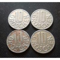 10 грошей, Австрия 1955, 1974, 1983, 1993 г.
