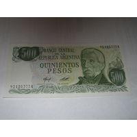 Аргентина - 500 песо