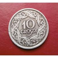10 грошей 1923 Польша #09