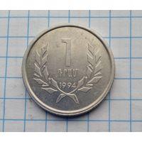 Армения 1 драм 1994г.
