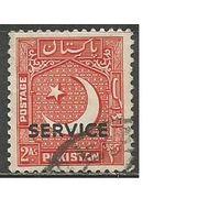 Пакистан. Национальный герб. Служебная марка. 1948г. Mi#20.