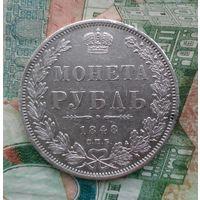 1 рубль 1848 г Сохран !!! Отличный рубль в коллекцию