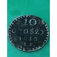 10 грошей 1813 год.