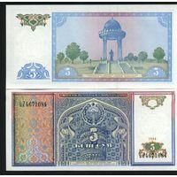 Узбекистан. 5 сум 1994 [UNC]