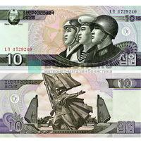 Северная Корея. КНДР.  10 вон  2002 год  UNC