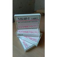 Аудиокассеты новые МК-45-5 Полимерфото
