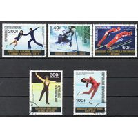 Спорт ЦАР 1976 год серия из 5 марок